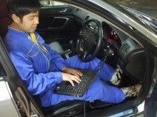 スバル車専門館春日部店のブログ