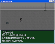 勝手にマジすか学園(AKB48のゲームを配布)-勝手にマジ開発画面07