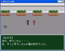 勝手にマジすか学園(AKB48のゲームを配布)-勝手にマジ開発画面05