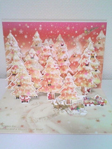 遥香の近況日記-クリスマスカード