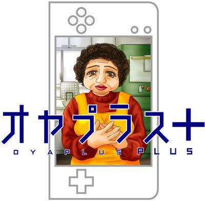 笑える.com-オヤプラス+ OYAPLUS+