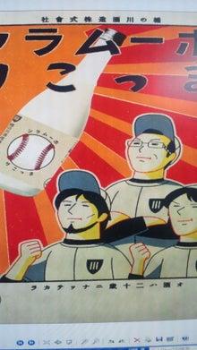 【こだわり蔵元】楯野川 佐藤淳平のオフィシャルブログ-2010122010240000.jpg