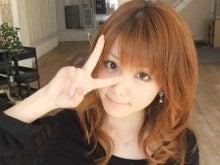 田中れいなオフィシャルブログ「田中れいなのおつかれいなー」Powered by Ameba-DSCF4089.jpg