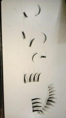 田中れいなオフィシャルブログ「田中れいなのおつかれいなー」Powered by Ameba-101220_151435.jpg