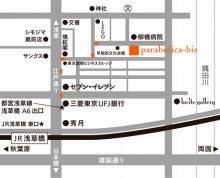 $ペイ*デ*フェ デザイナー 妖精りむblog