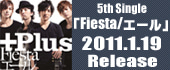 5th Single Fiesta/エール