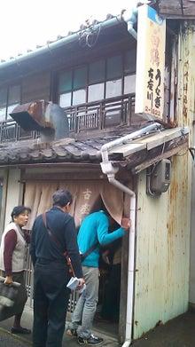 古座川漁業協同組合   和歌山県古座川町の漁業協同 …