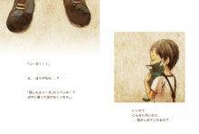 ART HOUSE  BOOK  INFORMATION-青色ソーダ 志水恵美