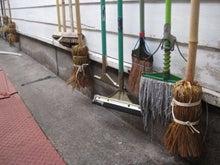 $歩き人ふみの徒歩世界旅行 日本・台湾編-掃除道具