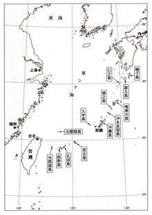 $日本人の進路-沖縄001