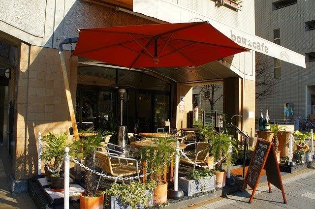 旅犬Lanileaのほほん風船記-Bow Cafe