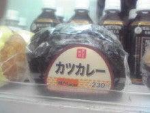 小さな食品会社の営業マン くっしー-Image707.jpg