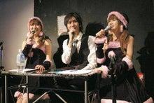 MINAKO's blog-rosa3