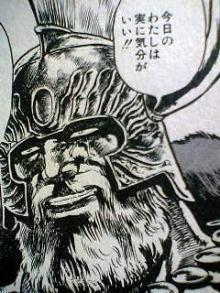 ごうきちの放浪日記~愛をさがして三千里~-獄長