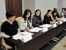 I.K.Bridge 幡野泉の韓国語・中国語ブログ