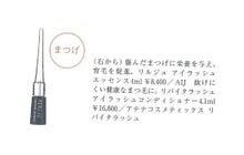 rerujuのブログ