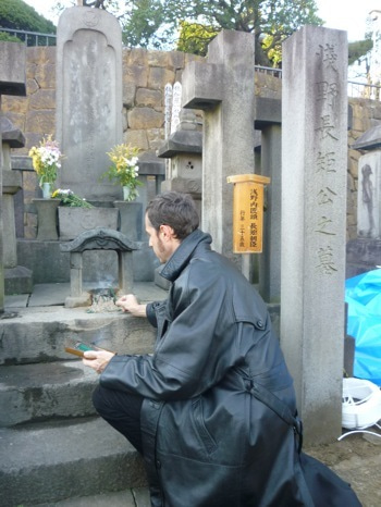 $戦国マニア!「LOST SAMURAI」が行く。変な外人 クリス・グレンの「サムライ日記」