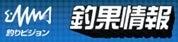 将軍丸HAZEブログ