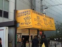 BOATRACEブログ@うさぎとカメ-NEC_4881.jpg