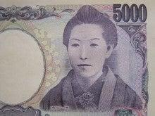 レフティやすおの作文工房-5000円札の樋口一葉