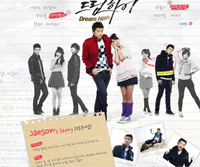 Dream Highの画像 | 日々、是、韓国 2PM