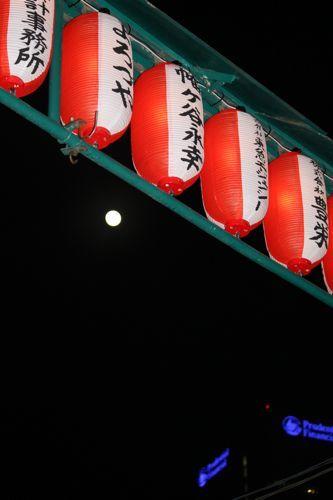★みさきのゑ【占いは幸せになるためのツール】HAPPYになるブログ-満月 提灯