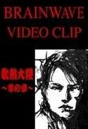 VOCALIST ハヤトのブログ