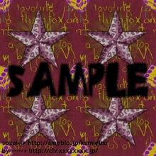 $∈ † c 'e s t l a v i e † ∋-i-sample(dark)