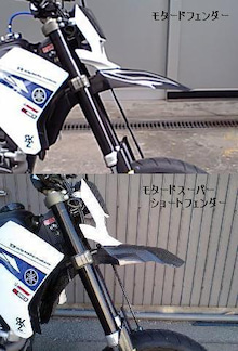 カーボン・FRP・ワンオフ パーツ企画&開発のドリップレーシングプロダクツ