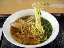 鳥取牛骨ラーメン応麺団-レストランはわい