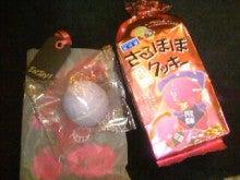 公式:黒澤ひかりのキラキラ日記~Magic kiss Lovers only~-TS394351018010.JPG