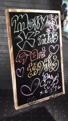 ☆LOOK-A-HEAD☆access fan blog-101224_1640~01.jpg