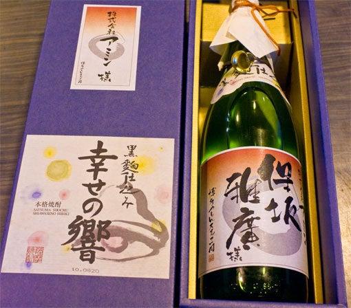 友添本店 ~九州の地酒・地焼酎のご紹介~-成人1