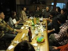 歩き人ふみの徒歩世界旅行 日本・台湾編-忘年会1