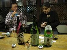 歩き人ふみの徒歩世界旅行 日本・台湾編-新酒