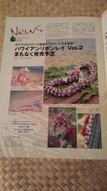 ☆イポラニハワイブログ☆-101224_1845~02.jpg