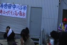 $劇団☆死期のブログ-miraicafe1