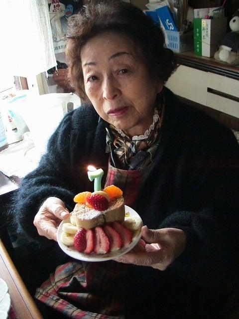 おまけ道@琵琶湖畔で実家生活♪ポテチンっ♪-1225