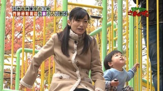 kazukunの 神出鬼没-滑り台 2