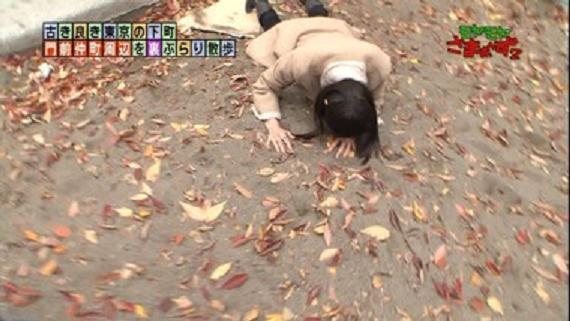 kazukunの 神出鬼没-滑り台 4