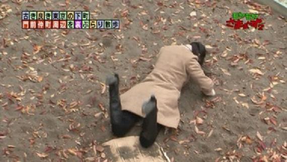 kazukunの 神出鬼没-滑り台 3