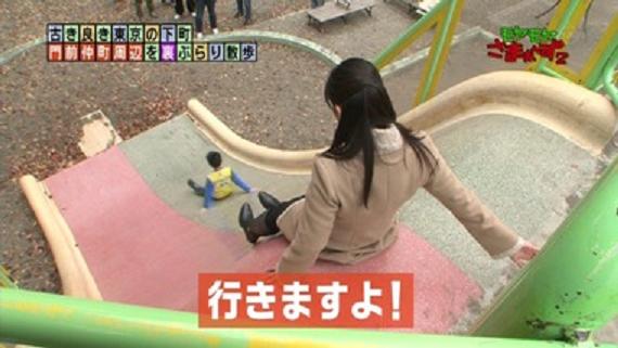 kazukunの 神出鬼没-滑り台 1