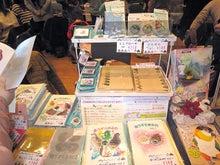 絵日記ブログ・姫うずらまみれ-鳥祭4