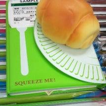 ☆手帳☆ えみぴ…