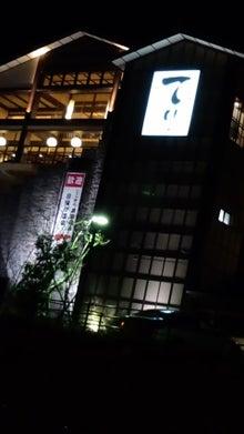 ☆イポラニハワイブログ☆-101226_1938~01.jpg