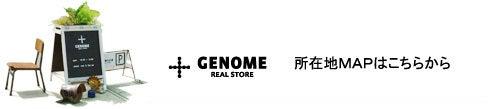 $ゲノムのブログ