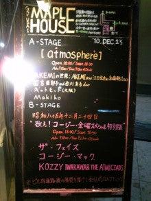 銀座Bar ZEPマスターの独り言-KOZZZY Solo.2010