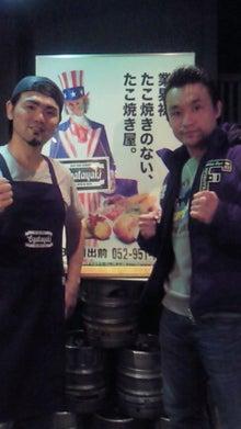 西岡利晃オフィシャルブログ「WBC super bantam weight Champion」Powered by Ameba-201012262106000.jpg