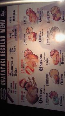 西岡利晃オフィシャルブログ「WBC super bantam weight Champion」Powered by Ameba-201012262019001.jpg