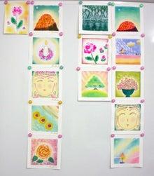 吉祥寺☆パステルアート・エンジェルアートと自信回復アートセラピー
